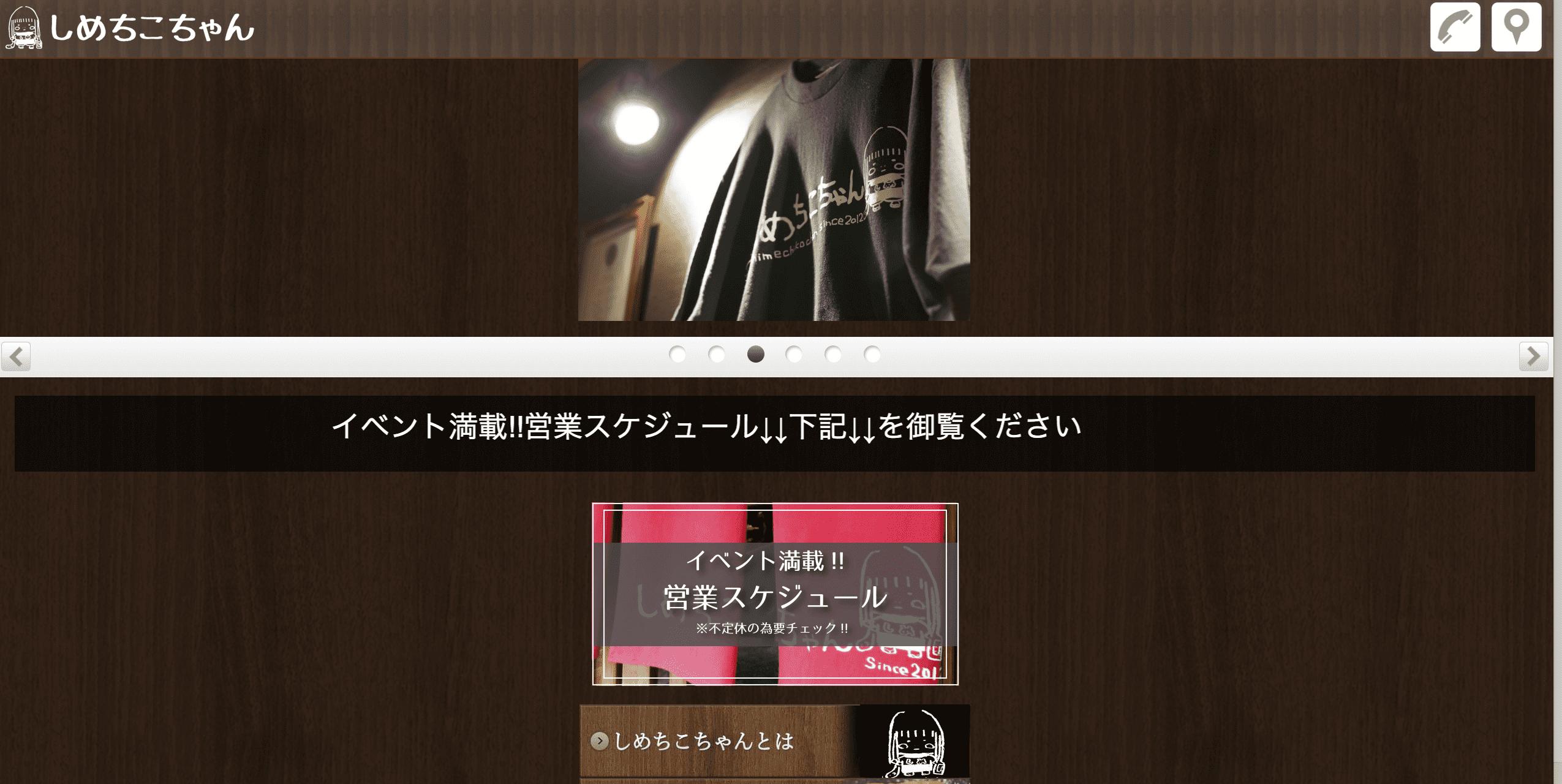 【Twitter拡散】東京都北区の居酒屋で宴会キャンセル
