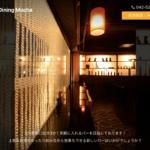 【予約トラブル】東京・立川のバーで大量の料理が余る事態が発生